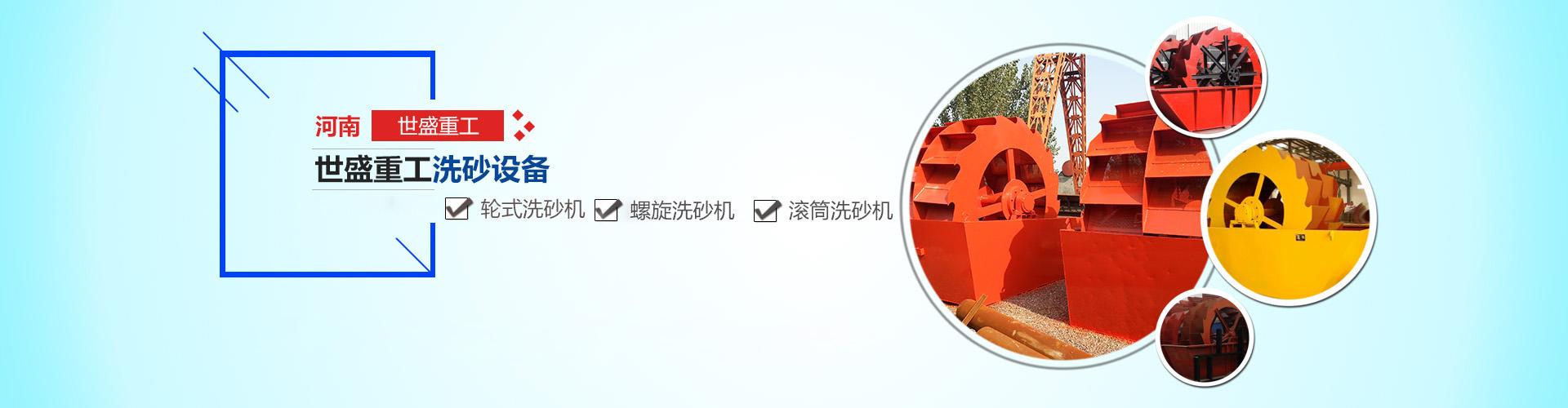 温岭亚搏app安卓版